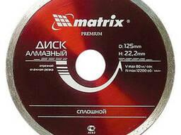 Диск алмазный отрезной сплошной Matrix 200 х 22, 2 мм
