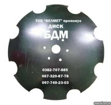 Диск БДМ ромашка от производителя