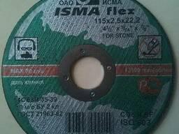Диск, круг абразивный отрезной по камню Isma 115х2,5х22,2 мм