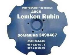 Диск Lemken Rubin нового образца 3490467
