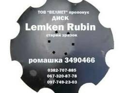 Диск Lemken Rubin старый образец 3490466 - фото 1