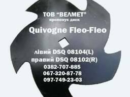 Диск Quivogne Fleo-Fleo DSQ 08102