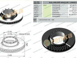 Диск тормозной металл Iveco Eurotech вент. передн. ..