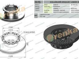 Диск тормозной металл Iveco Stralis вент. задн Ø432x45. ..