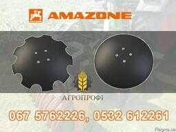 Диски Amazone Catros XL041