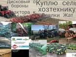 Дисковые бороны сеялки жатки культиваторы опрыскивателей - фото 6