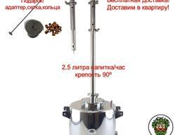 Дистилляционный аппарат Kors Gold Clamp 1. 5 20 литров