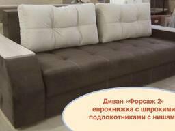 """Диван - кровать еврокнижка """"Авангард 2"""""""