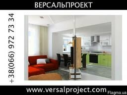 Дизайн и архитектурное проектирование от профессионалов