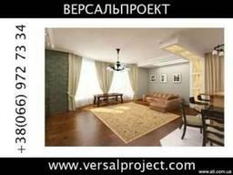 Дизайн интерьеров. Симферополь. Севастополь. Ялта. Крым