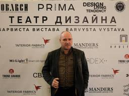 Дизайн проект интерьера от дизайн студии Романа Москаленкo