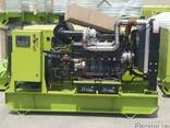 Дизельный генератор АД120-Т400 120 кВт - фото 1