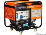 Дизельная электростанция УГД-10500E 10.5 кВт - фото 1
