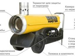 Дизельная тепловая пушка Master BV
