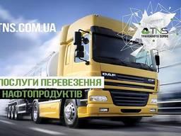 Дизельное топливо, Дизель Киев, Солярка, Купить Дт