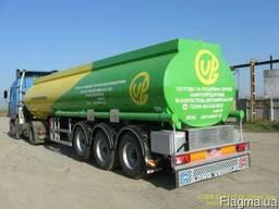 Дизельное топливо Мозырь Евро 5, Evro 5 Дт, ДТ , А92, А95, Г