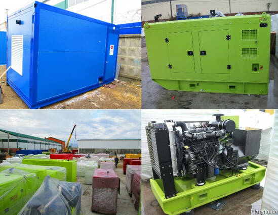Дизельная электростанция генератор от 1 до 2000 кВт. в Красн