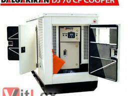 Дизельный генератор Dalgakiran DJ 70CP Cooper