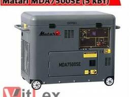 Дизельный генератор Matari MDA7500SE.