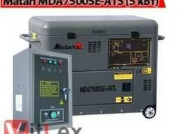 Дизельный генератор Matari MDA7500SE-ATS.