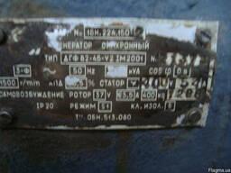 Дизельный генератор на базе ЯАЗ-204