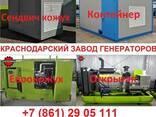 Дизельные генераторы электростанции от 1 до 5000 кВт и более - фото 1