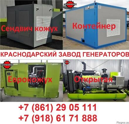 Дизельные генераторы электростанции от 1 до 5000 кВт и более