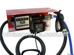 Мини АЗС 220В 56л/мин оптимально для дизтоплива, Италия