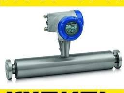 Дм3583м цена дсп-160м1 дифманометр дсс-712-2с-м1 уровнемер