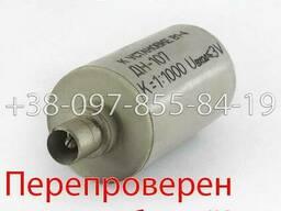 ДН-107 к В1-4 делитель напряжения