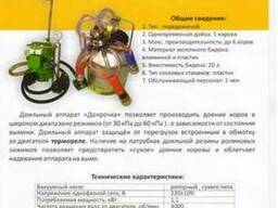 Доильный аппарат Доярочка
