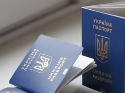 Документи для польської візи, страховки