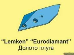 Долото Lemken Eurodiamant с наплавкой