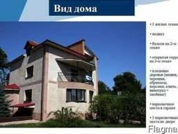 Дом по цене земли 16ст. Б. Фонтана/