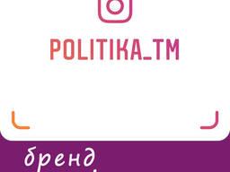 Домен продам politika. ua