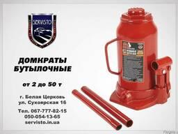Домкрат бутылочный гидравлический TORIN T92004