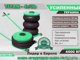 Домкрат Подкатной TITAN - 4т/3b
