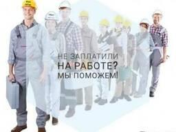 Допомога працівникам в Польщі
