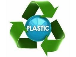 Дорого купим отходы полипропилена, полиэтилена и полистирола