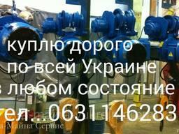 Дорого тельфера Болгария Россия по всей Украине