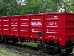 Дорого вагоны Железнодорожные Цистерны по всей Украине