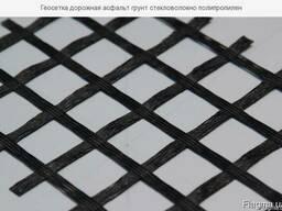 Стекловолоконная георешетка 50х50 кН