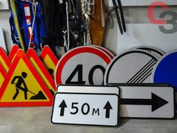Дорожні знаки металеві трикутні розміром 700 мм