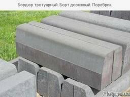Дорожный бордюр 1000х300х150 мм