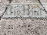Дорожные плиты, силосные ямы, площадки с плит, дороги с плит - фото 1