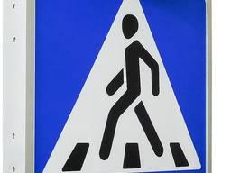 Дорожные светодиодные знаки. Зарегистрирован Патент!