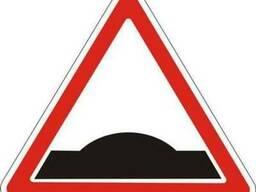 Дорожные знаки Киев. Купить дорожные знаки