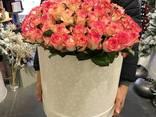 Доставка цветов Днепропетровск - фото 8