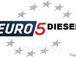 Доставка дизельного топлива EURO 5