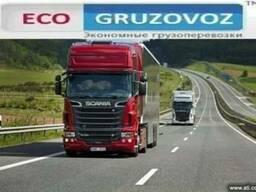 Доставка груза Азербайджан - Украина